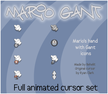 mario_cursor_by_behelit1